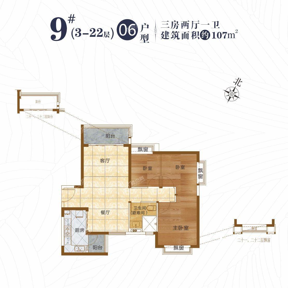 9#号楼(3-22层)06户型