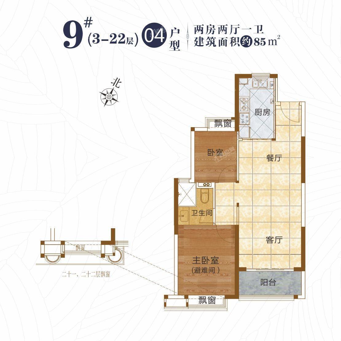 9#号楼04户型