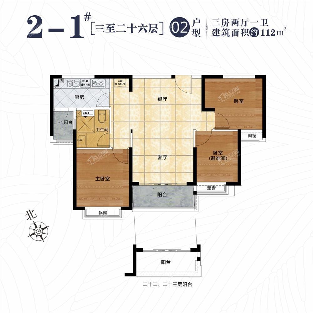2#号楼1单元02户型