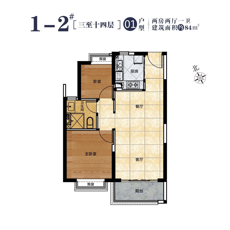 1#号楼2单元01户型