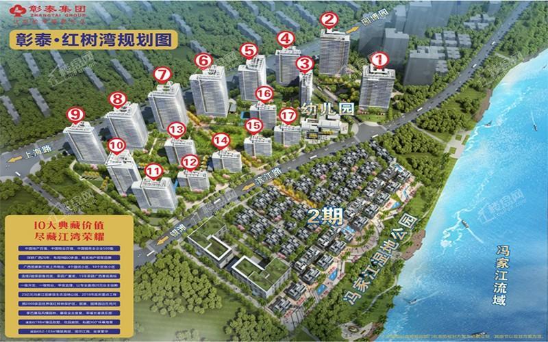 彰泰红树湾规划图