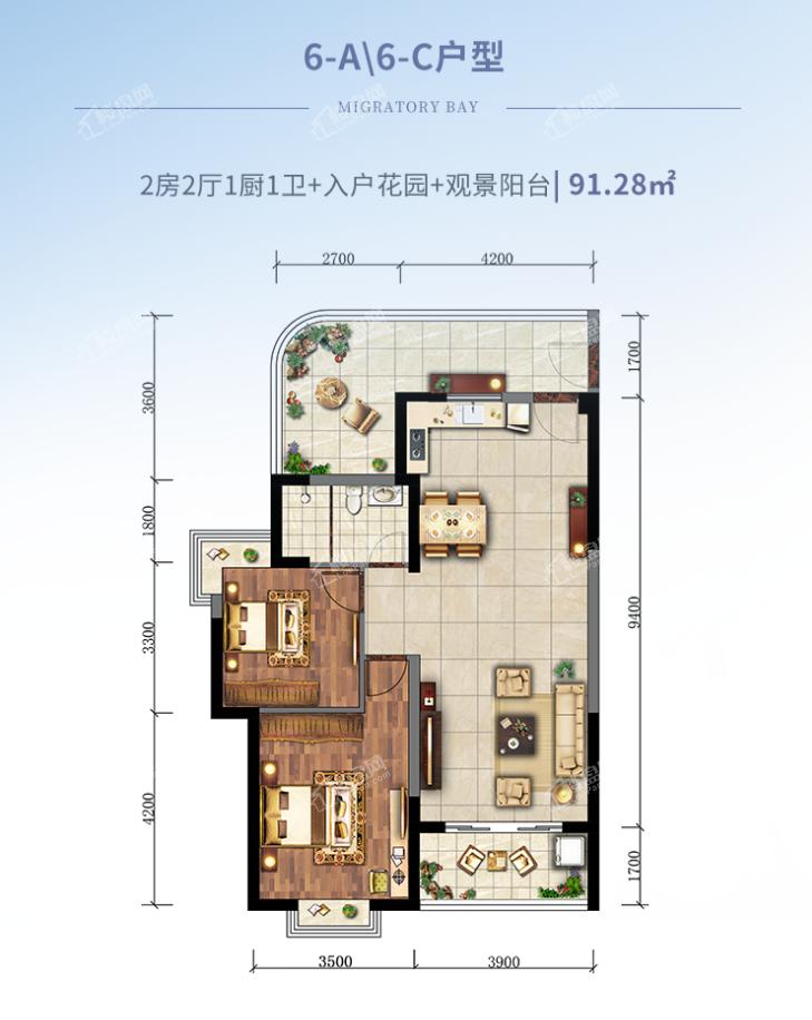 6#A/C户型两房两厅建面约91.28㎡