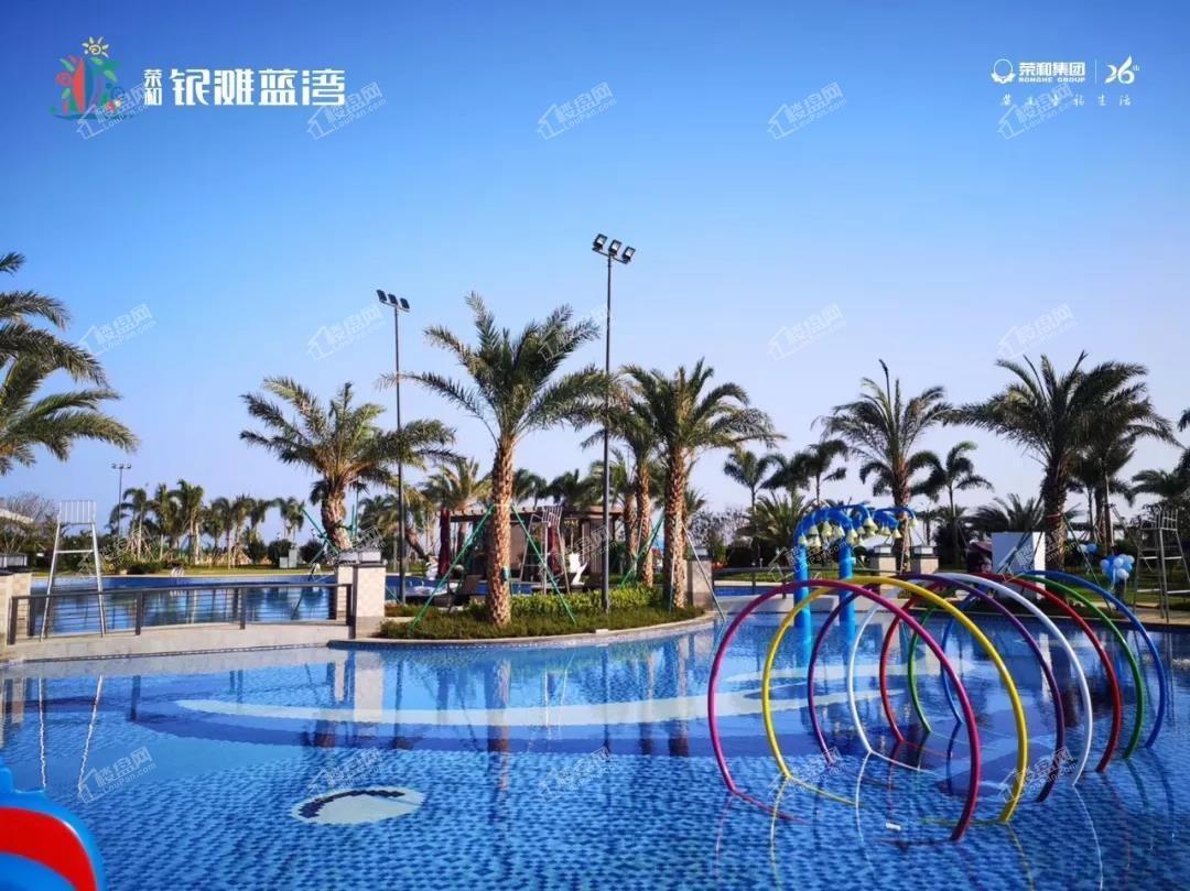 荣和银滩蓝湾售楼部游泳池实景图