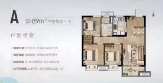 89m²户型图