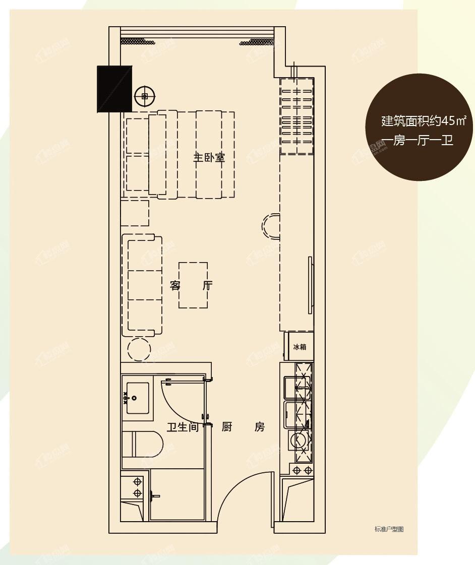 悦公馆公寓建面约45㎡一房一厅一卫