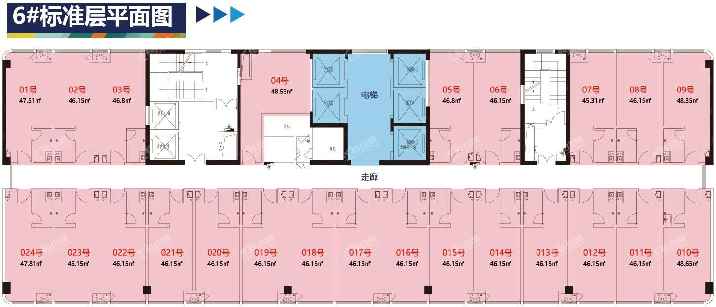 公寓平面图