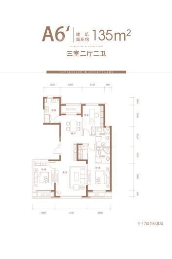 融创·达仁印象宸院二期A6`户型 3室2厅2卫1厨