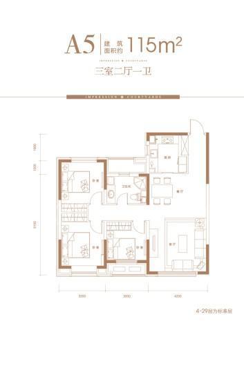 融创·达仁印象宸院二期A5户型 3室2厅1卫1厨