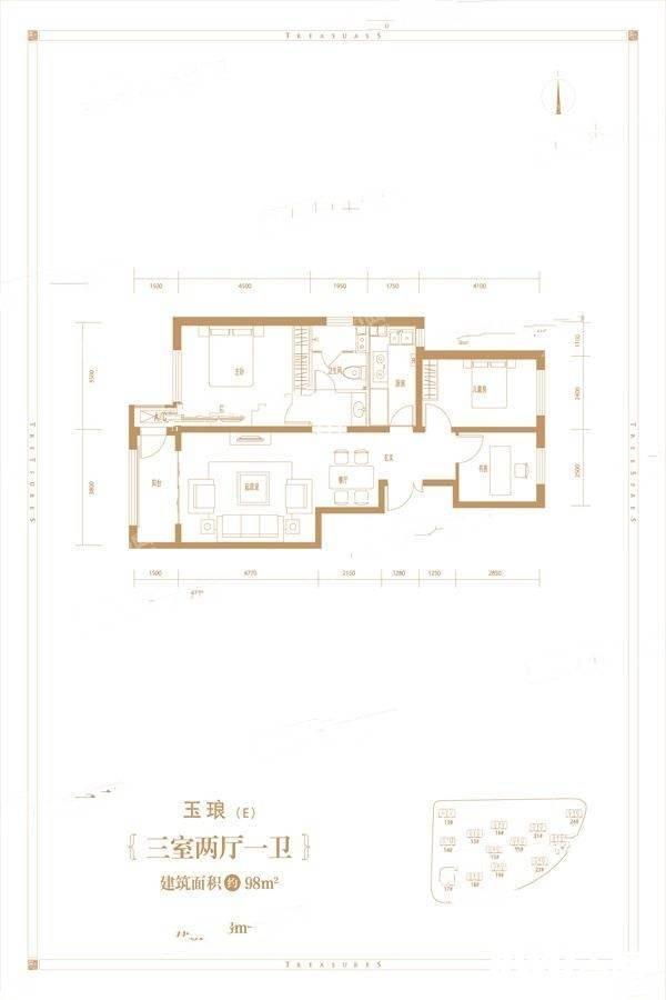 E户型3室2厅1卫98平