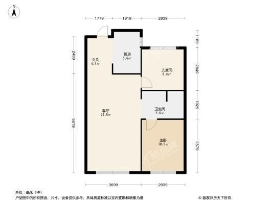 旭辉·東宸府2居室户型图