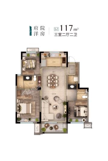 旭辉·東宸府洋房117㎡户型 3室2厅2卫1厨