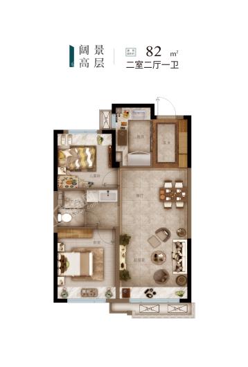 旭辉·東宸府高层82㎡户型 2室2厅1卫1厨