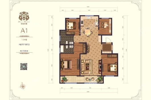 上善玫瑰庄园A1户型 4室3厅2卫1厨