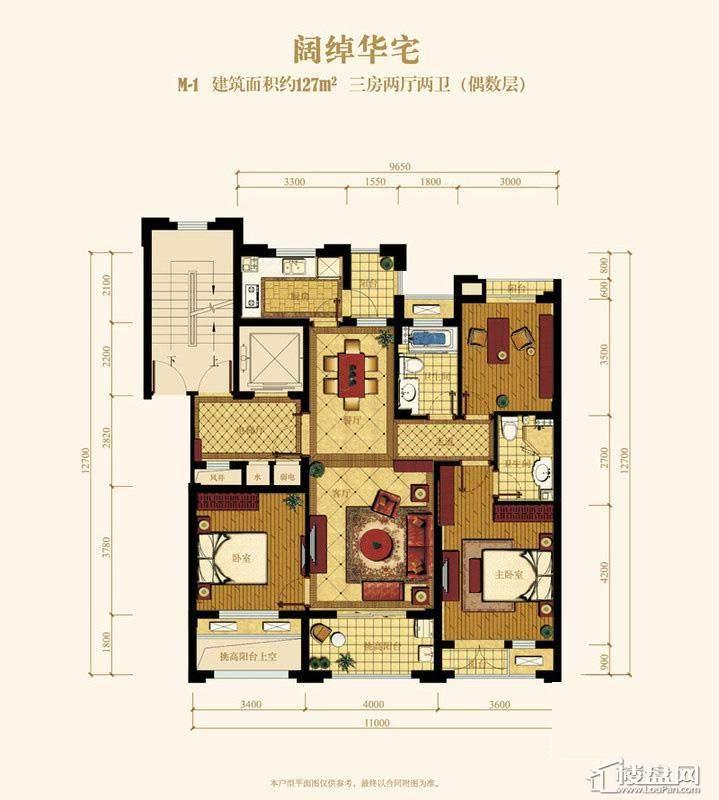 德信泊林印象户型图