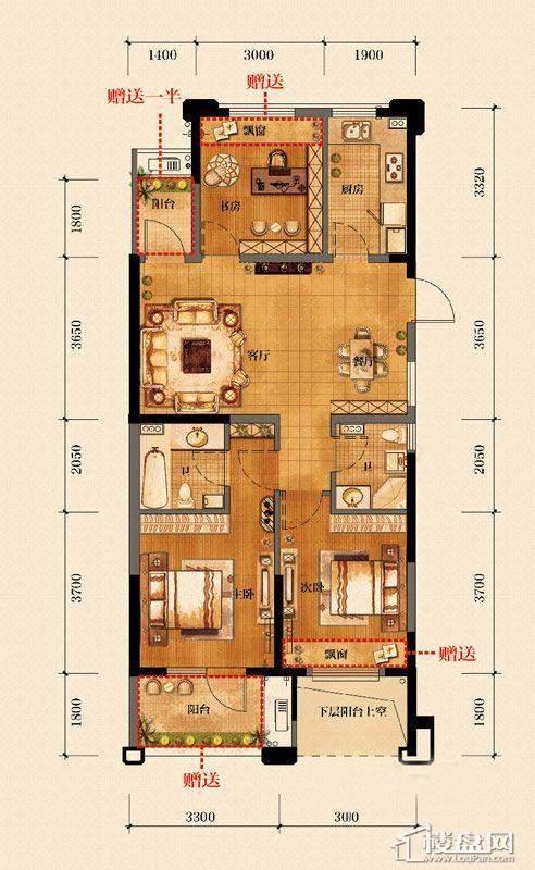 金帝海珀A3奇数层户型图3室2厅2卫1厨