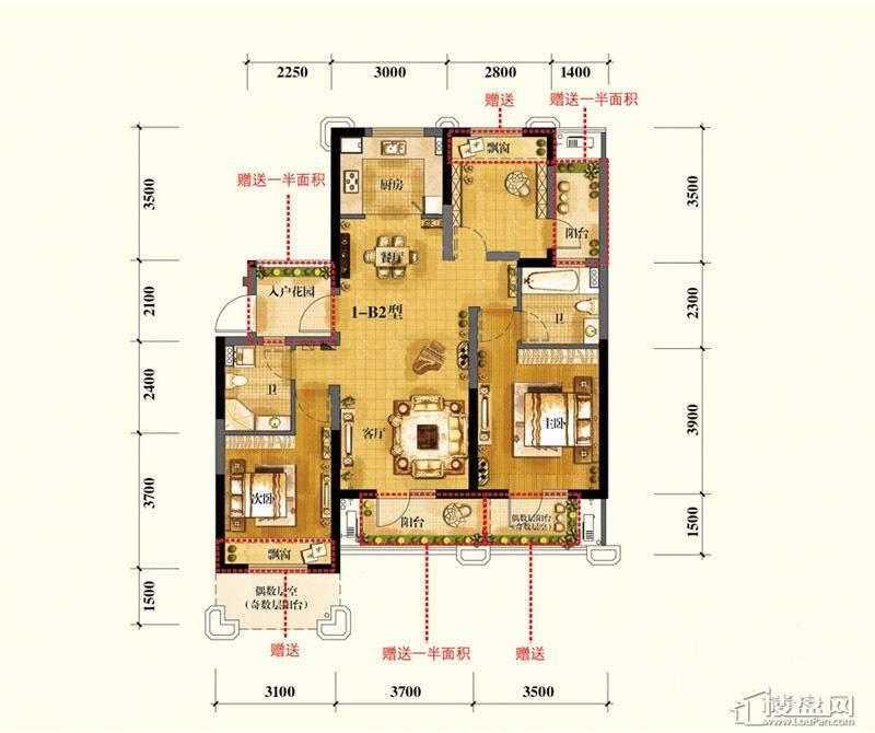 金帝海珀B2偶数层户型3室2厅2卫1厨