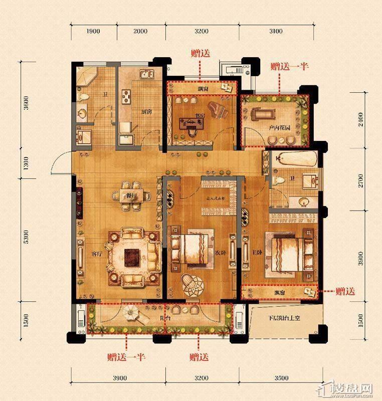 金帝海珀D1偶数层户型图3室2厅2卫1厨