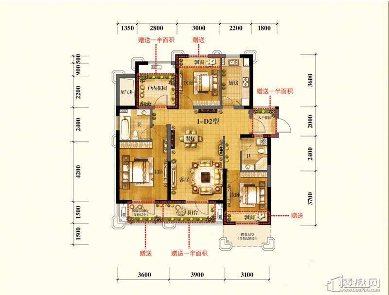 金帝海珀D2偶数层户型3室2厅2卫1厨