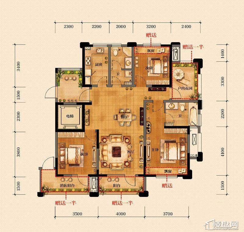 金帝海珀E1户型3室2厅2卫1厨