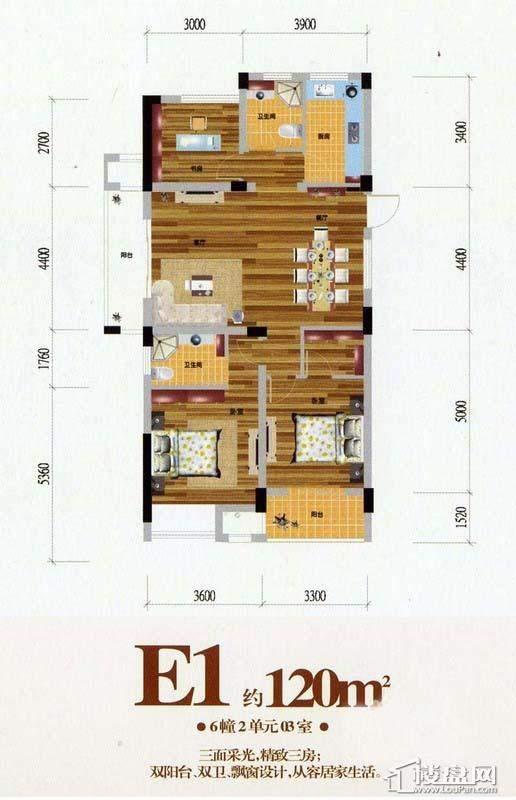 元都新苑户型图