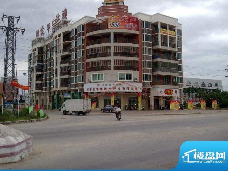 联丰水岸豪园售楼处(20101020)