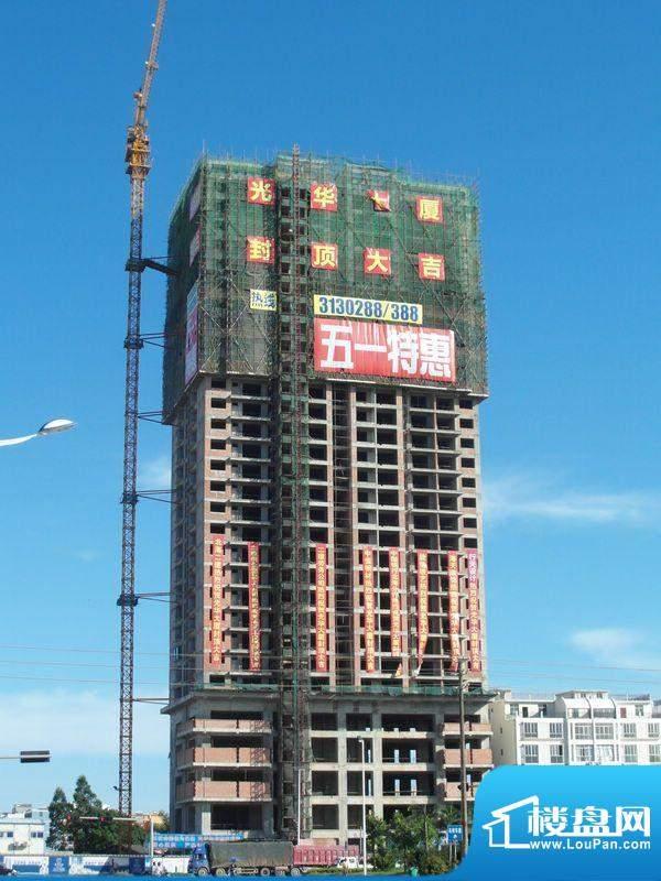 光华大厦项目工程实景图(2012-07-15)