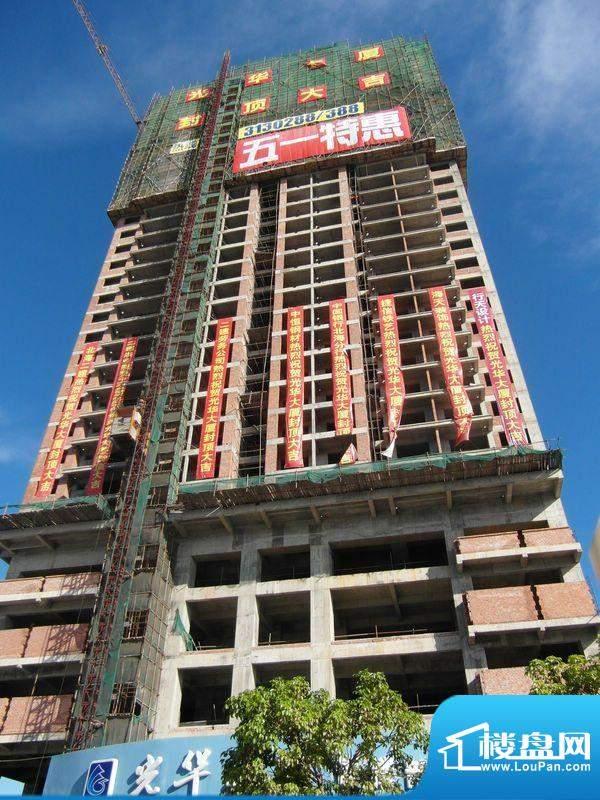 光华大厦项目工程实景:封顶20120724