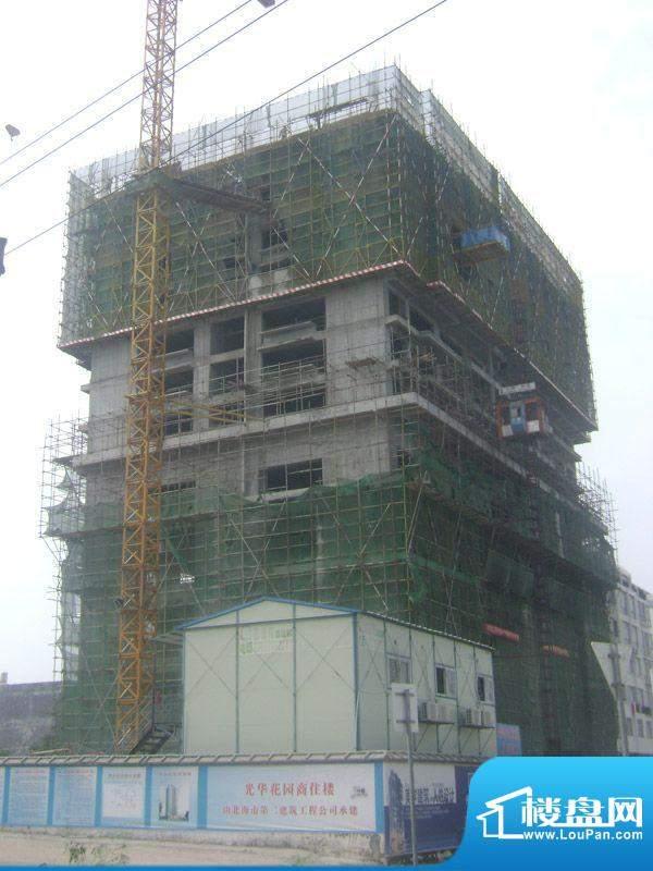 光华大厦项目实景图(2011-11-31)
