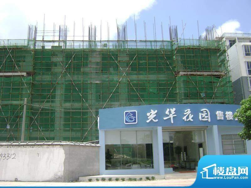 光华大厦项目外部实景20110910