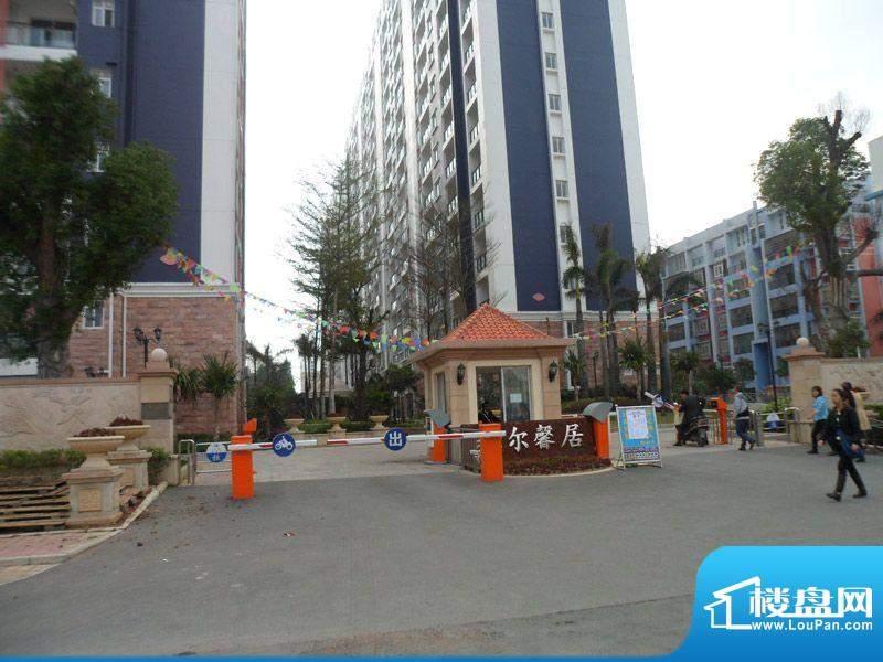 华杰·赫尔馨居小区入口实景20120223