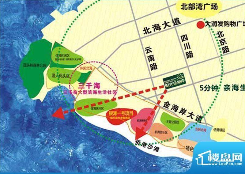 阳光金海岸项目区位图