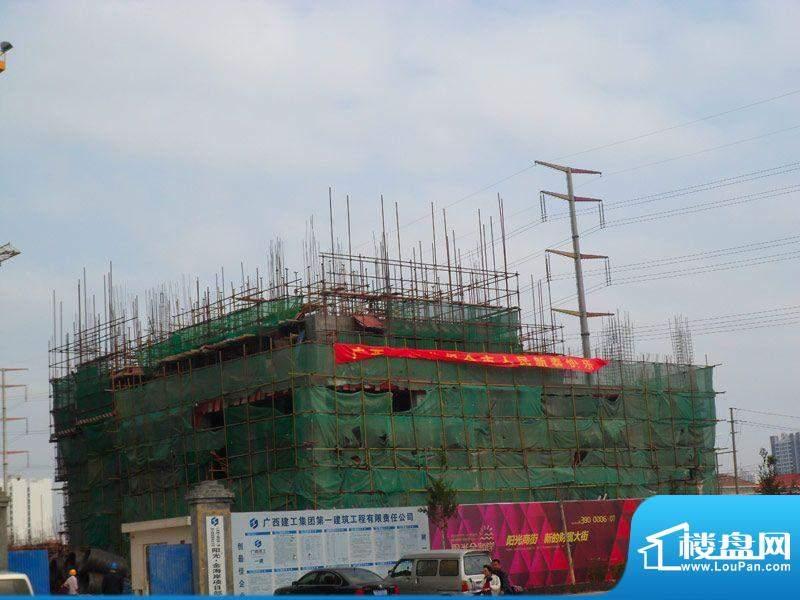 阳光金海岸20120226项目1#、2#楼进度: