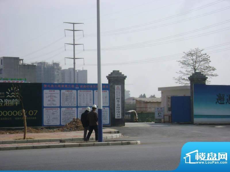 阳光金海岸小区门口20110115