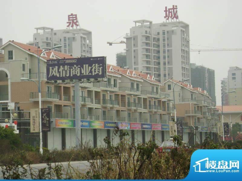 银滩万泉城小区沿街商业街20110127