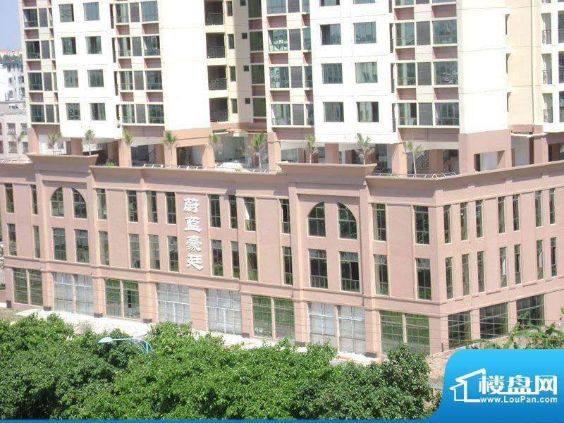 汇福·蔚蓝豪廷小区商铺鸟瞰实景201106