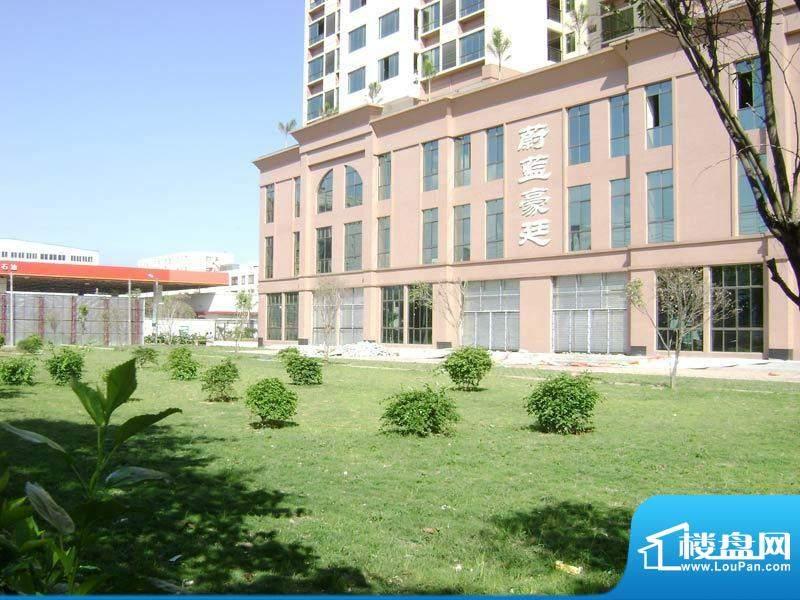 汇福·蔚蓝豪廷项目商铺门口实景201106