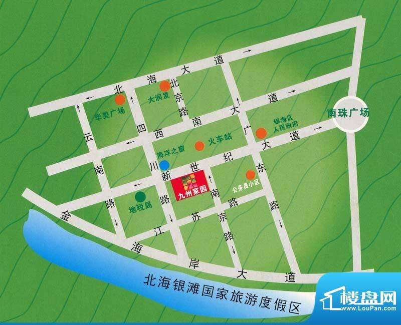 九州家园位置图