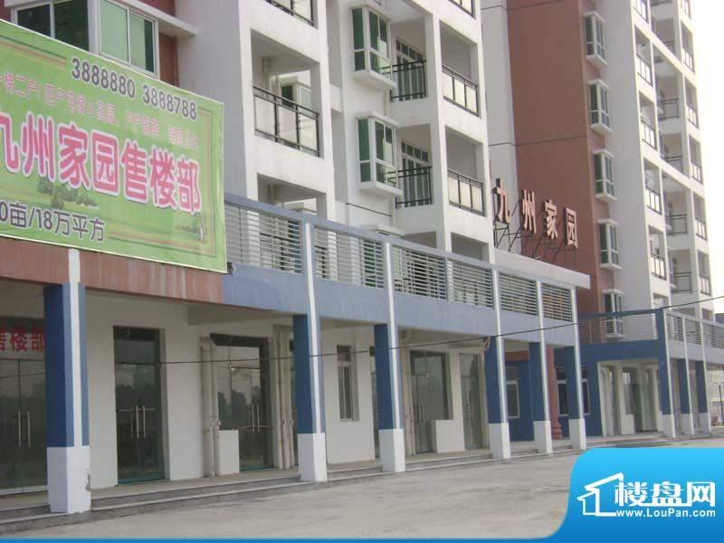 九州家园小区商铺实景20110118