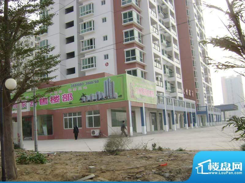 九州家园小区售楼部门口20110118