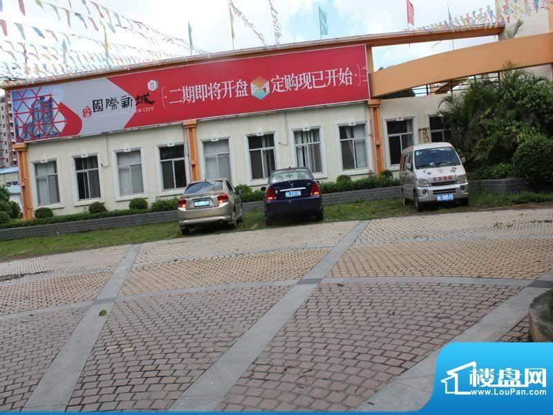 北海国际新城售楼处实景图20120809