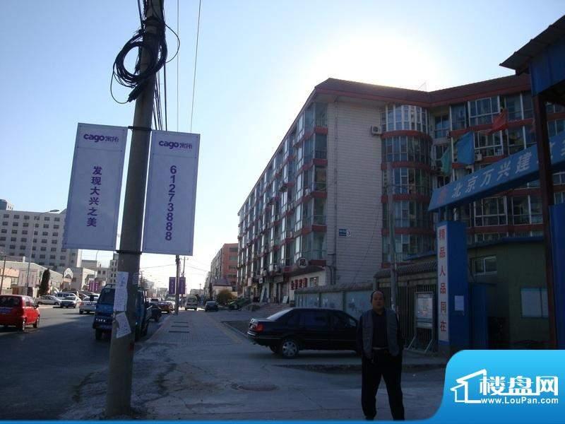 cago寓所街道实景图2010.12.06