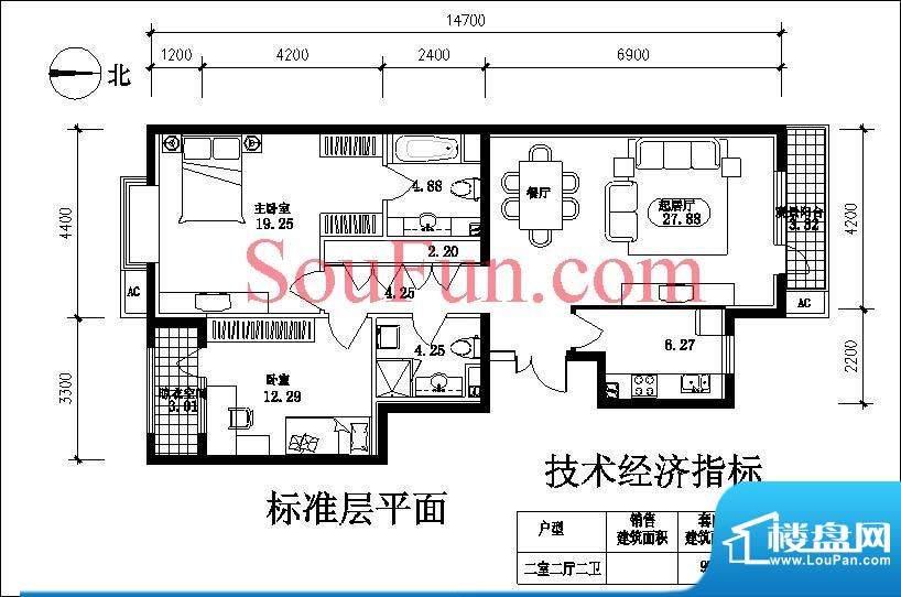 玉泉新城04户型 2室2厅2卫1厨面积:99.65平米