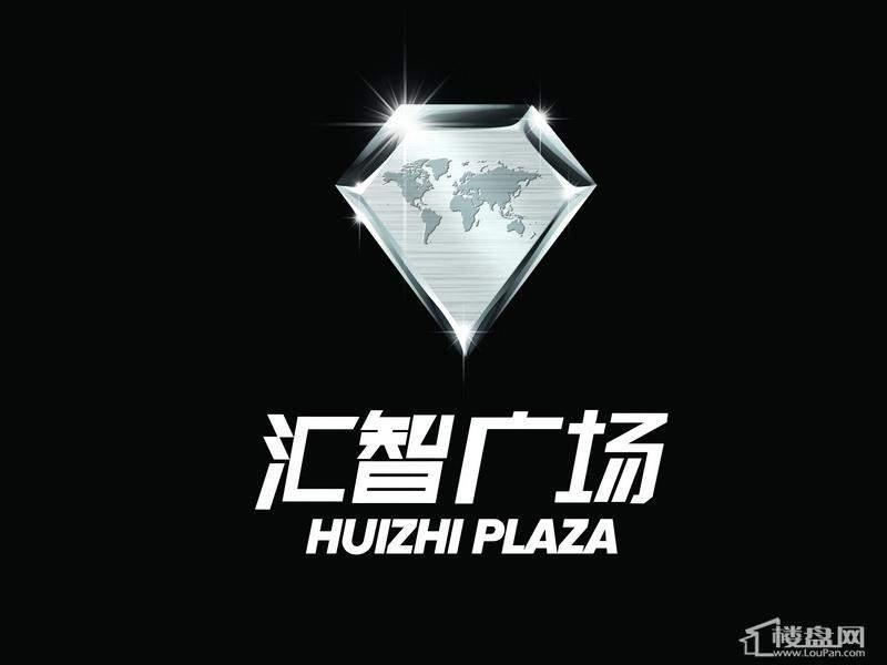 汇智广场项目logo