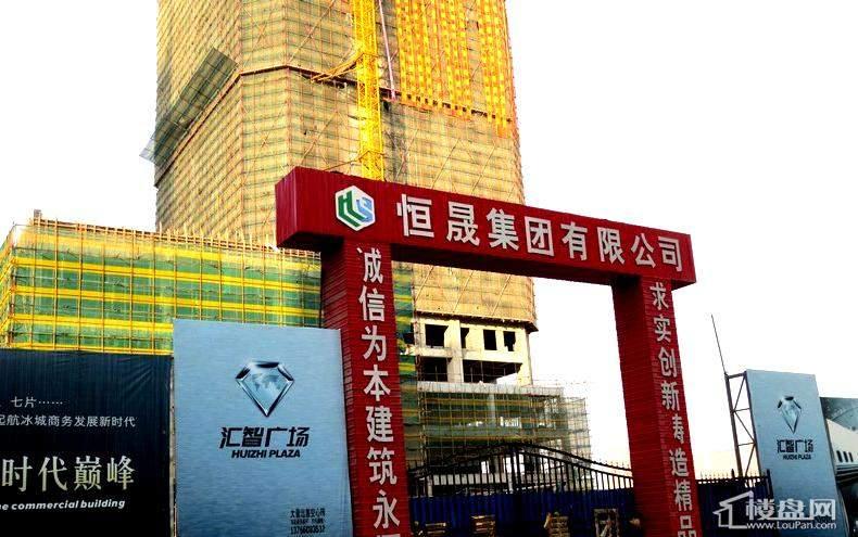 汇智广场项目施工入口(2012-10-31).jpg