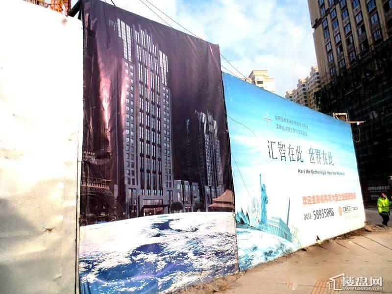 汇智广场项目外围挡