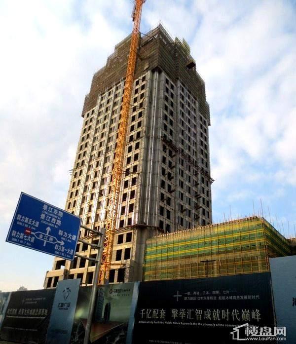 汇智广场项目远景