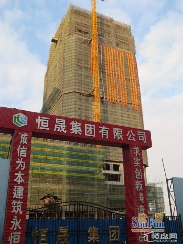 汇智广场写字楼工程进度实景