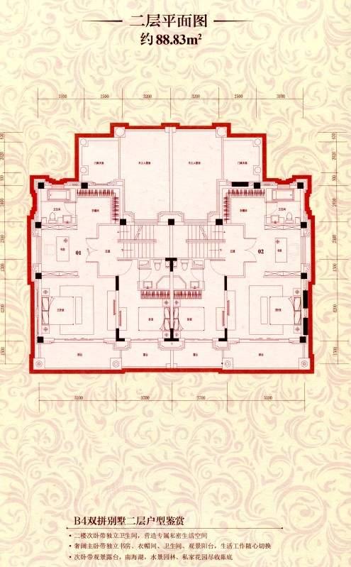 B4双拼别墅二层平面图