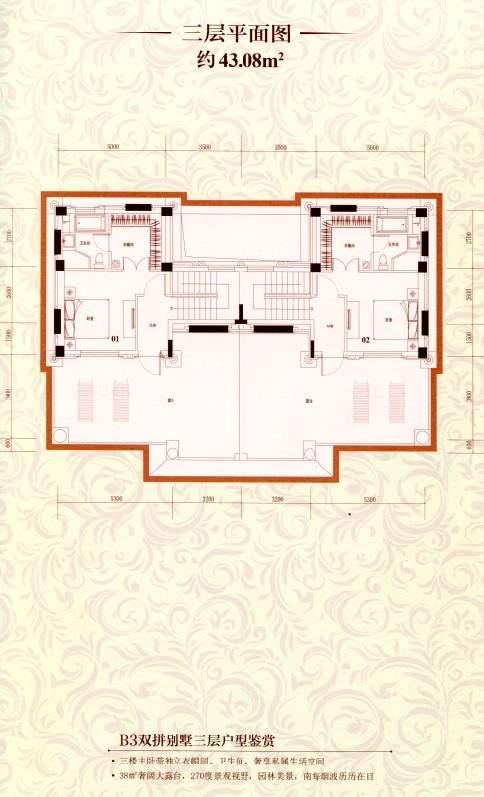 B3双拼别墅三层平面图