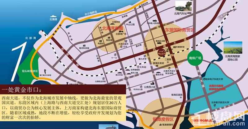 聚商大厦区位图